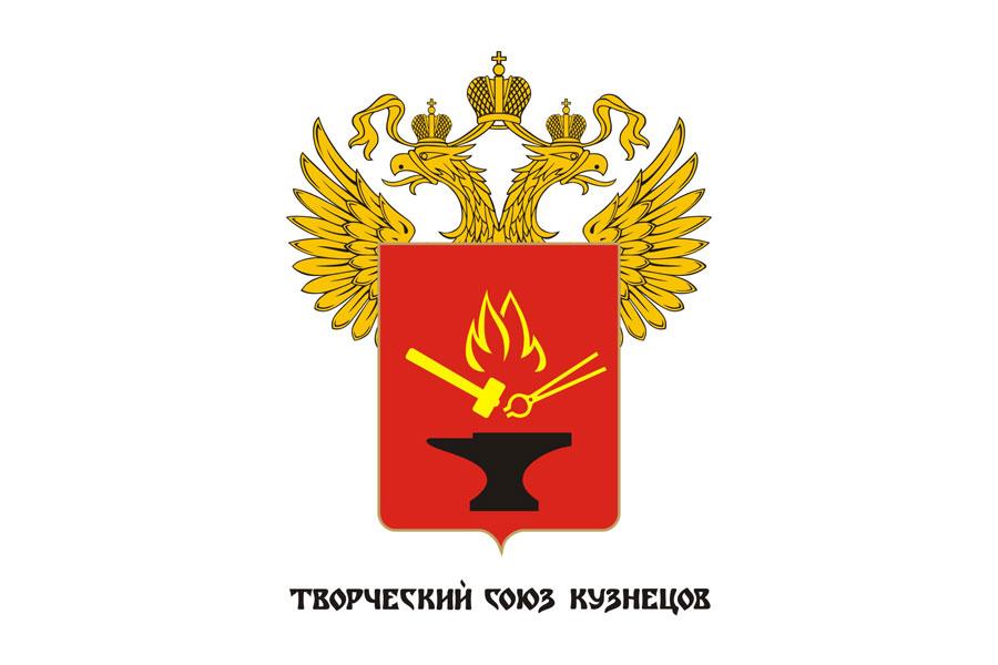 Герб Творческого союза кузнецов