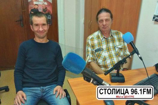 """На Радио """"Столица"""""""